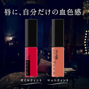 KATE Color Sensor Lip Tint PK-2 - Goodsania