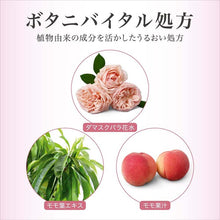 Load image into Gallery viewer, Kanebo Evita Botanic Vital Glow Cream Soap Cleanser 130ml, Japan Beauty Skin Care Face Wash