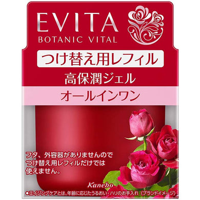 Kanebo Evita Botanic Vital Glow Deep Moisture Gel <Refill> Natural Rose Fragrance, All-in-One Gel 90g, Japan Beauty Skincare