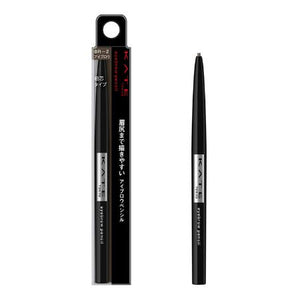KATE Eye Brow Pencil A BR-2 Yellowish Natural Brown - Goodsania