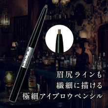画像をギャラリービューアに読み込む, KATE Eye Brow Pencil A BR-2 Yellowish Natural Brown - Goodsania