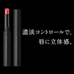 KATE Dimensional Rouge OR-1 Orange Lip Stick - Goodsania