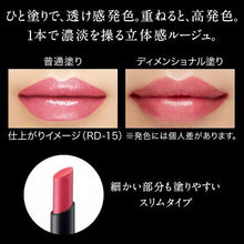 画像をギャラリービューアに読み込む, KATE Dimensional Rouge OR-1 Orange Lip Stick - Goodsania
