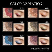 Load image into Gallery viewer, KATE Dark Rose Shadow PU-1 Eyeshadow - Goodsania