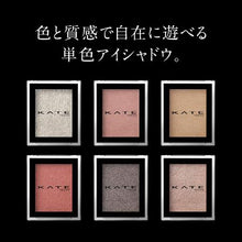 Load image into Gallery viewer, KATE The Eye Color 002 Pearl Yellow Beige Eyeshadow - Goodsania