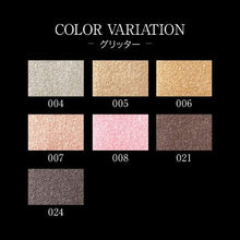 Load image into Gallery viewer, KATE The Eye Color 006 Glitter Bronze  Eyeshadow - Goodsania