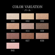 Load image into Gallery viewer, KATE The Eye Color 036 Pearl Beige Eyeshadow - Goodsania