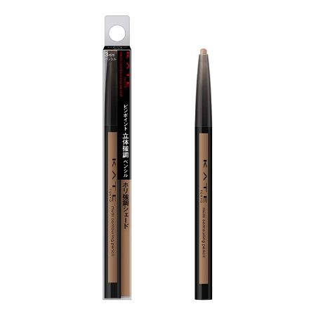 KATE Multi Contouring Pencil 02 Natural Shadow Color Eyeshadow - Goodsania