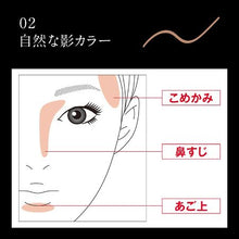 Load image into Gallery viewer, KATE Multi Contouring Pencil 02 Natural Shadow Color Eyeshadow - Goodsania