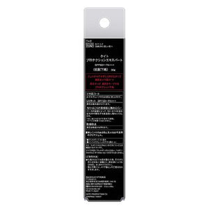 KATE Protection Expert  Makeup Base  SPF50+/PA+++ - Goodsania