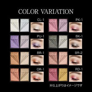 KATE Crash Diamond Eyes OR-1 Eyeshadow 2.2g - Goodsania