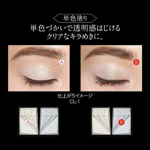 KATE Crash Diamond Eyes RD-1 Eyeshadow Red 2.2g - Goodsania