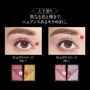 KATE Crash Diamond Eyes CL-1 Eyeshadow 2.2g - Goodsania