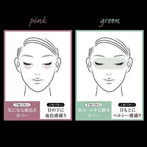 KATE Skin Color Control Base GN  Makeup Base  Green 24g - Goodsania