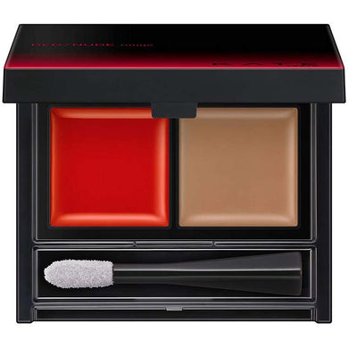 KATE Red Nude Rouge Palette Lipstick 02 1.9g