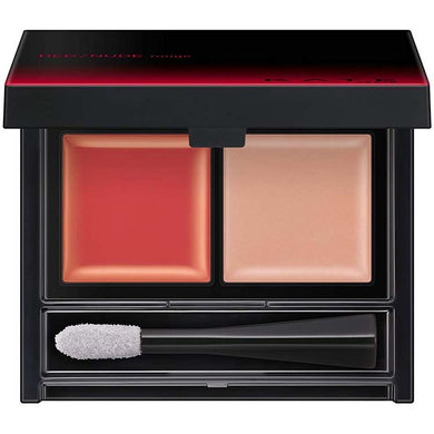 KATE Red Nude Rouge 03 Palette Lipstick 1.9g