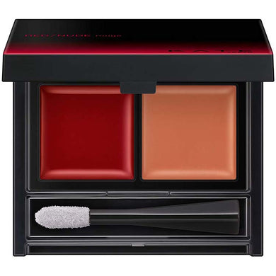 KATE Red Nude Rouge 04 Palette Lipstick 1.9g