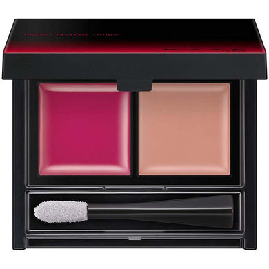 KATE Red Nude Rouge 07 Palette Lipstick 1.9g