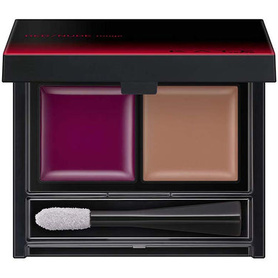 KATE Red Nude Rouge 08 Palette Lipstick 1.9g