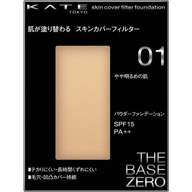 KATE Kanebo Skin Cover Filter Foundation 01 Slightly Lighter Skin 13g