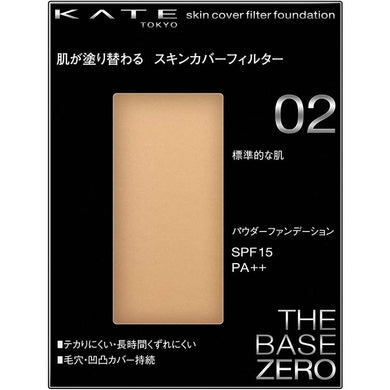 KATE Kanebo Skin Cover Filter Foundation 02 Standard Skin 13g