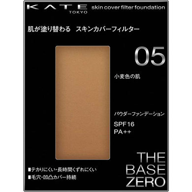 KATE Kanebo Skin Cover Filter Foundation 05 Light Brown Skin 13g