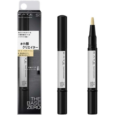 KATE Face The Base Zero Remake Liquid Concealer EX-2 EX-2 Yellow Beige 1.7g