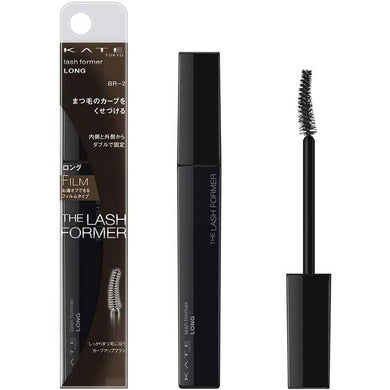 KATE Kanebo Lash Former (Long) Brown BR-2 Mascara 8.6g Eyelash Curl Design