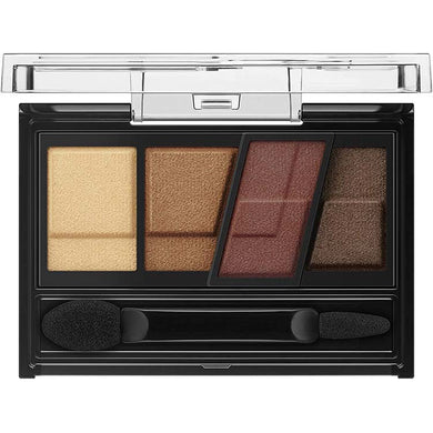 KATE Kanebo Designing Brown Eyes BR-4 Eyeshadow BR-4 Red Brown 3.2g Color Nuance Shape Palette