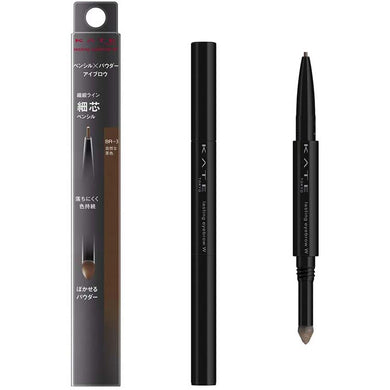 KATE Lasting Design Eyebrow W (Slim) BR-3 Natural Brown 0.38g Brush Pencil