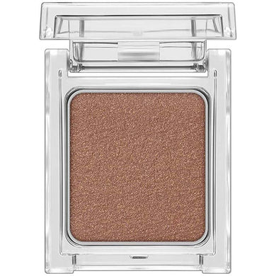 KATE The Eye Color 049 Eye Shadow Terracotta Brown 1.4g