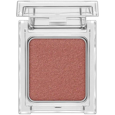 KATE The Eye Color 050 Eye Shadow Brick Red 1.4g
