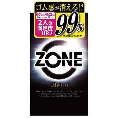 Condoms Zone 10 pcs