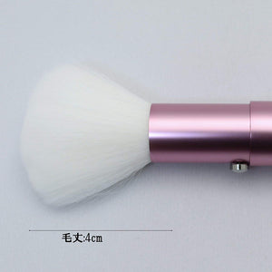 Made In Japan Slide Face Make-Up Cosmetics Brush (SS-01P)
