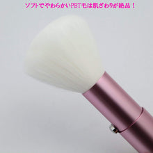 Load image into Gallery viewer, Made In Japan Slide Face Make-Up Cosmetics Brush (SS-01P)