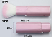 Load image into Gallery viewer, Made In Japan Slide Face Make-Up Cosmetics Brush (US-04)