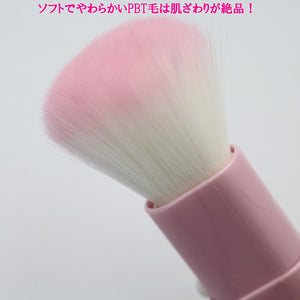 Made In Japan Slide Face Make-Up Cosmetics Brush (US-04)