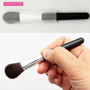 KUMANO BRUSH Make-up Brushes  KU-Series Cheek Brush Make-up Cosmetics Blusher Use Small-type Horse Hair