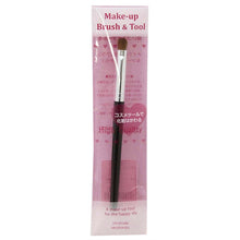 Load image into Gallery viewer, Made In Japan Eye Shadow Brush (MK-564)