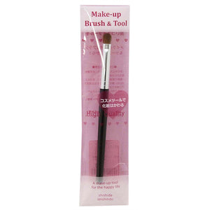 Made In Japan Eye Shadow Brush (MK-564)