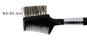 Made In Japan Brush & Comb (MK-574)
