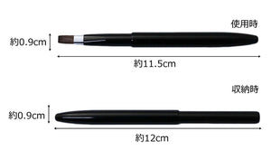 Made In Japan Lip Brush Auto-type Make-up Cosmetics Use Black (No.810BK)