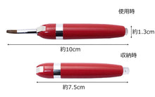 Load image into Gallery viewer, Made In Japan Lip Brush Make-up Cosmetics Use Red (No.530R)