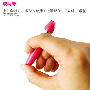 Made In Japan Lip Brush Make-up Cosmetics Use Red (No.530R)