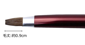 Made In Japan Lip Brush Auto-type Make-up Cosmetics Use Wine Color (No.810WI)