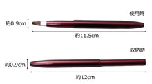 Load image into Gallery viewer, Made In Japan Lip Brush Auto-type Make-up Cosmetics Use Wine Color (No.810WI)