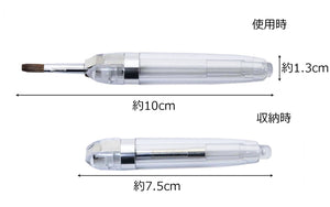 Made In Japan Lip Brush Make-up Cosmetics Use Clear (No.531C)