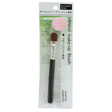 Load image into Gallery viewer, Made In Japan Make-up Cosmetics Use Concealer Brush (MR-212)