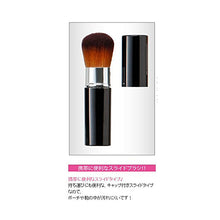 Load image into Gallery viewer, Made In Japan Slide Face Make-Up Cosmetics Brush (MR-214)