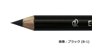 Made In Japan For Sensitive Skin Made from Natural Materials Gentle Eyebrow Make-up Brush & Comb Integrated Eyebrow Pencil Grey (B-3)